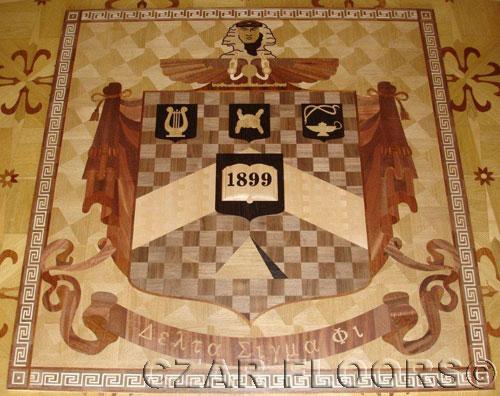 396: Custom Fraternity Crest